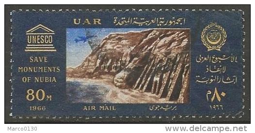 EGYPTE POSTE AERIENNE N° 100 OBLITERE - Poste Aérienne