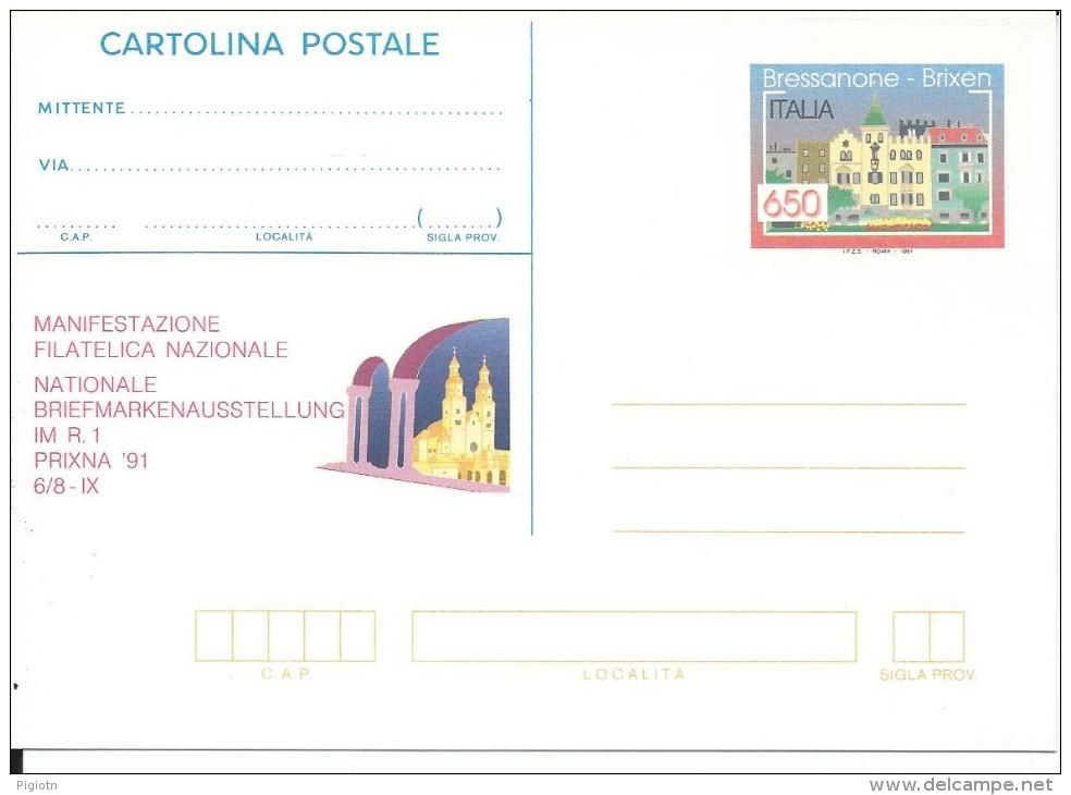 CPC220-INTERO POSTALE - C220- PRIXNA '91 L. 650 - NUOVA - 6. 1946-.. Repubblica