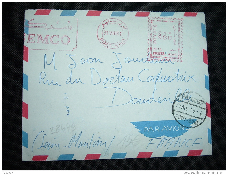 Stamps / paquebot - Delcampe.net