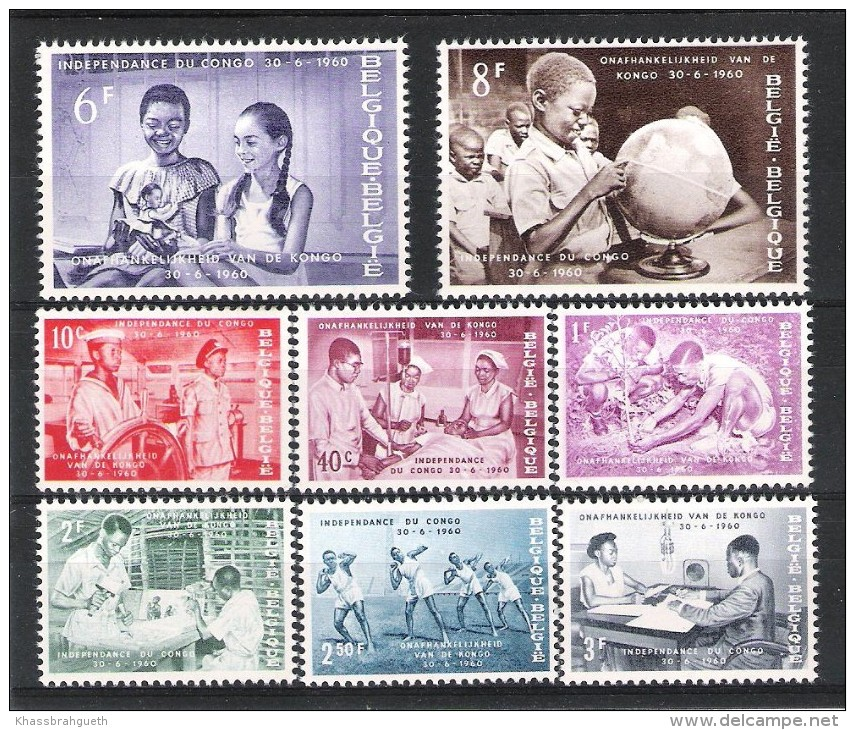 BELGIQUE (1960) - COB 1139/1146 *MLH - INDEPENDANCE DU CONGO - Unclassified