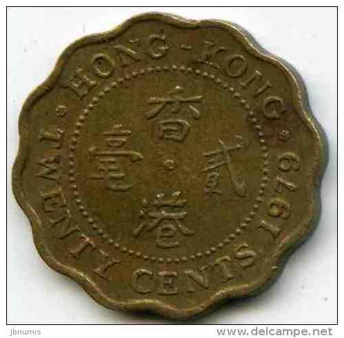 Hong Kong 20 Cents 1979 KM 36 - Hong Kong