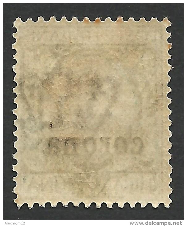 Austria, Italian Occupation, 1 Cor. On 1 L. 1919, Sc # N74, Mi # 11, MH - 8. WW I Occupation