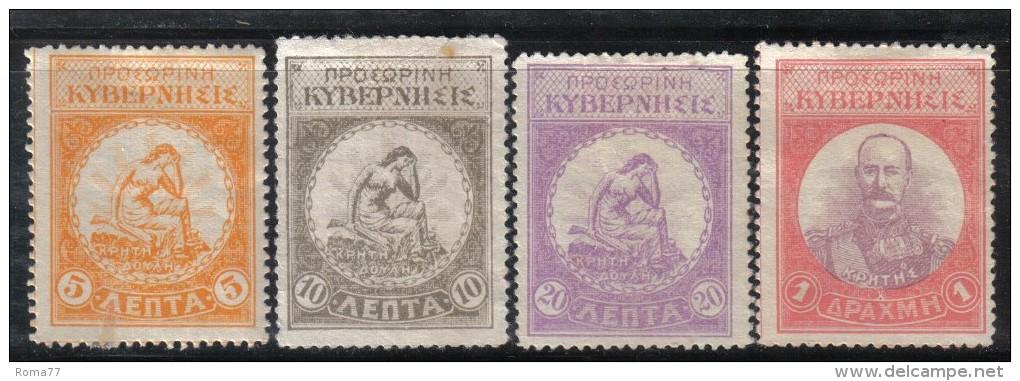 Z961 - CRETA , 4 Valori Senza Gomma - Creta