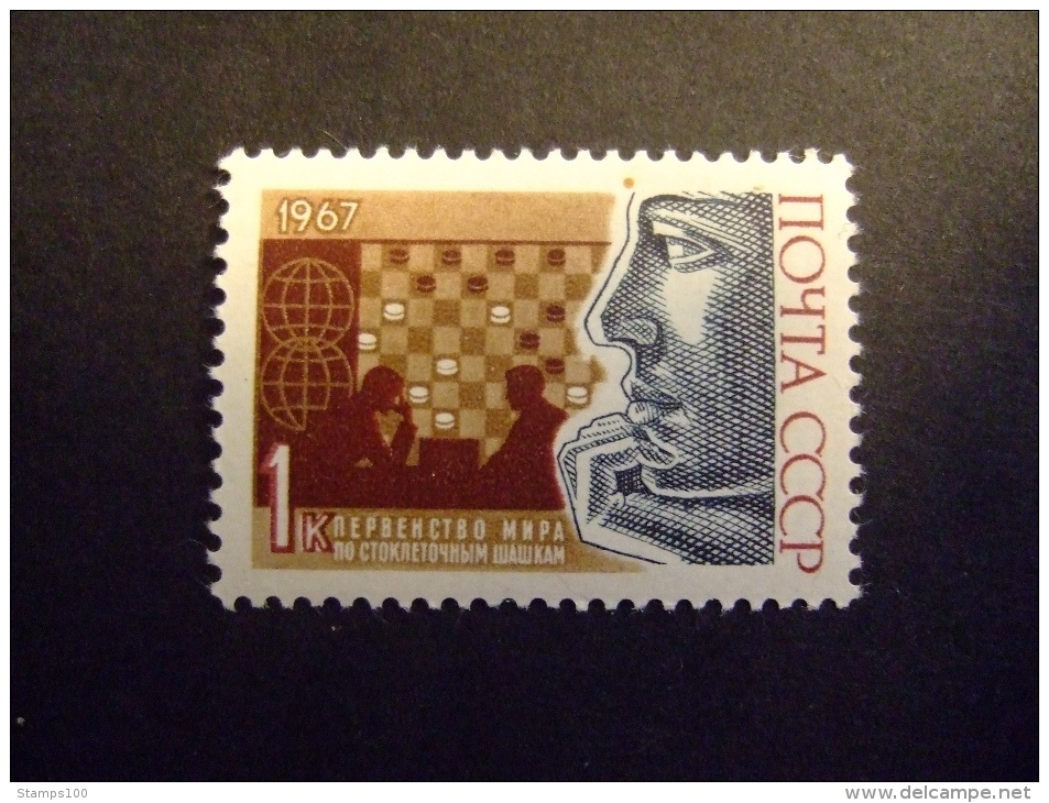 RUSSIA    1967  MICHEL 3381  DRAUGHTS       MNH ** (053600-NVT) - Games