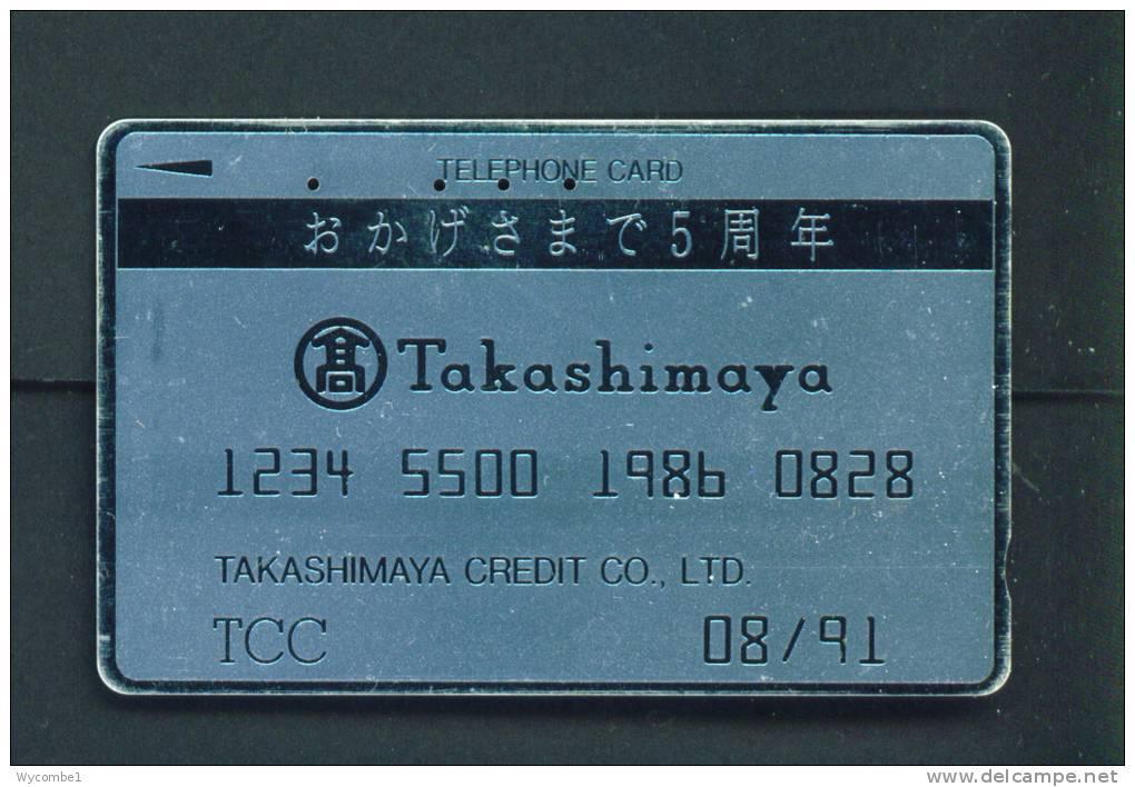 JAPAN  -  Magnetic Phonecard As Scan (110-011) - Japan