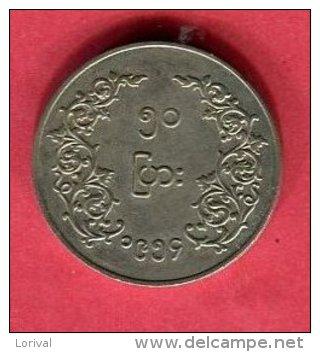 50 PYAS    ( KM 36 ) TTB 4 - Myanmar