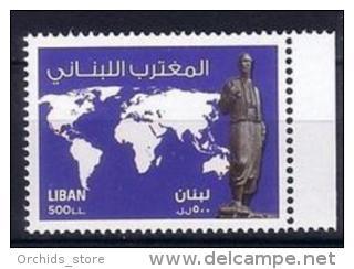Lebanon 2012 RARE MNH Stamp - Emigrant Day - Lebanon
