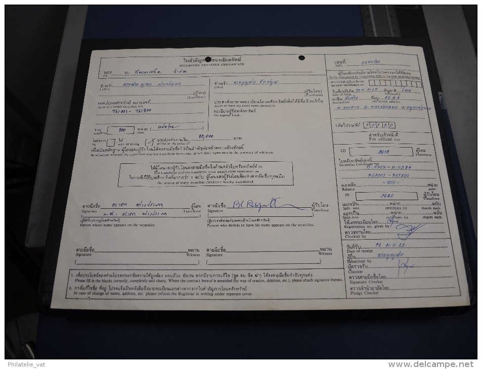 SIAM - Document Fiscal - Sans Date, Sans Doute Années 60 . Pas Courant - A Voir - Lot N° 1423 - Siam