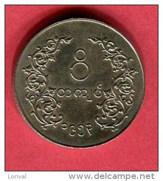 1 KYAT     (KM 47) TTB/SUP 5 - Myanmar