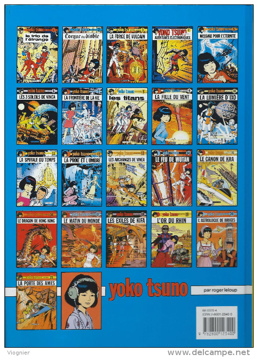 YOKO TSUNO  21 . La Porte Des âmes 1996 état Neuf  édition D´origine - Yoko Tsuno