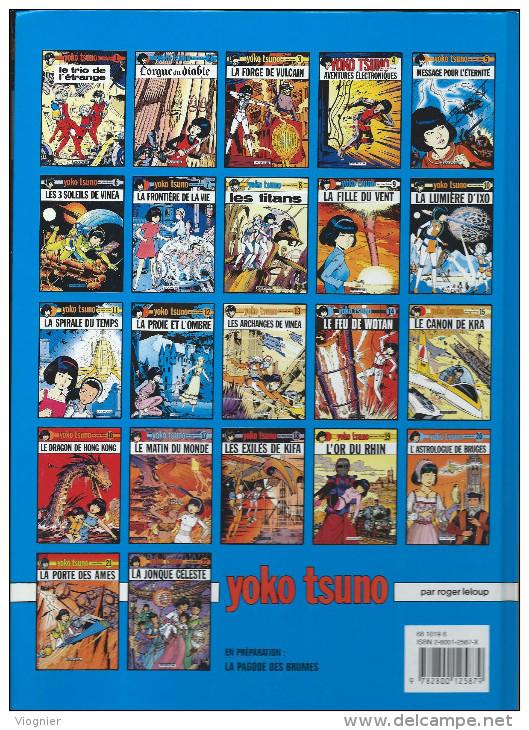 YOKO TSUNO   22 . La Jonque Céleste  1998 état Neuf  édition D´origine - Yoko Tsuno