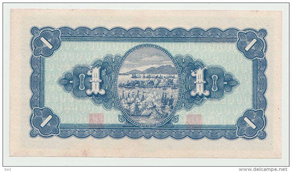 Taiwan China 1 Yuan 1946 AUNC Pick 1935 - Taiwan