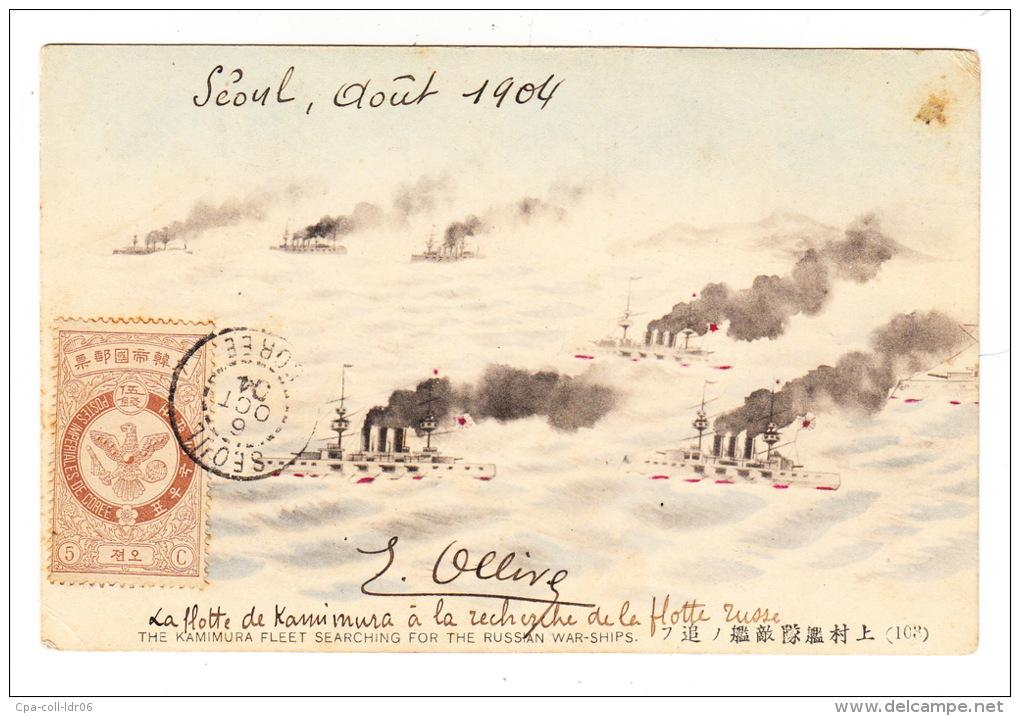 CPA - COREE : The Kamimura Fleet Searching For The Russian War-ships - 1904 - Avec Timbre Et Cachet. - Korea, South
