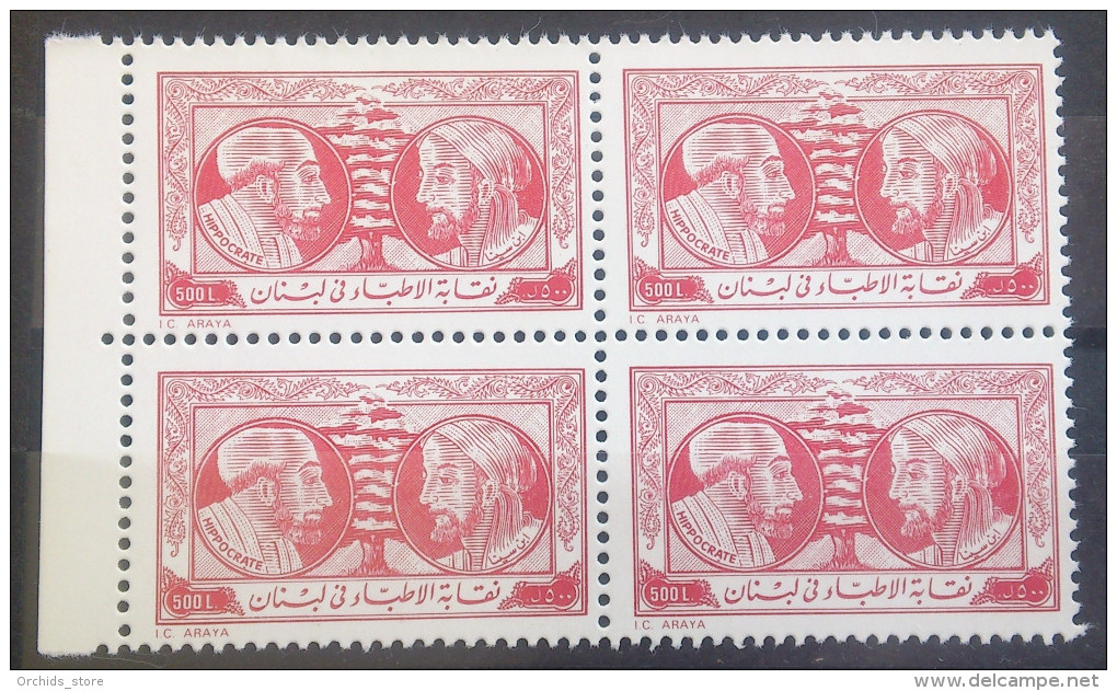 Documentary Stamp Tax