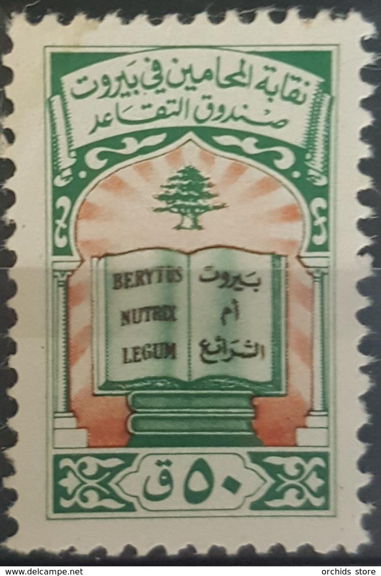 revenu stamp Scott r194 1902 $50 green atlantic, valdosta western railway co stock certificate valdosta, georgia 1899 stamp tied by violet oval h/s vf.