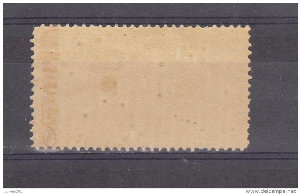 1906 - Exposition De Bucarest  Mi No 197 Et Yv No 192 - Ungebraucht