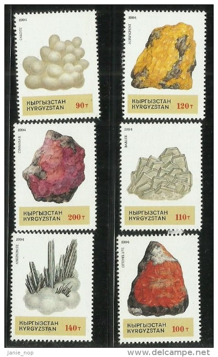 Kyrgyzstan 1994 Minerals MNH - Kyrgyzstan