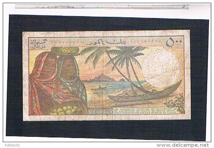 BILLET 500 FRANCS COMMORES  BIL 01 - Comores