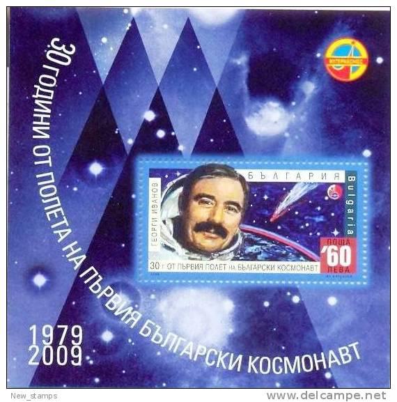Bulgaria 2009 Cosmonaut Georgi Ivanov Space SS MNH - Space