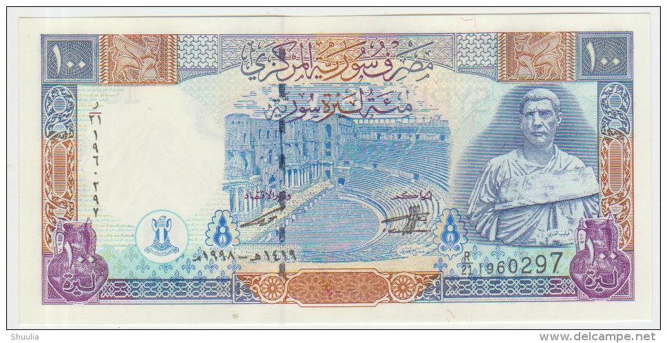 Syria 100 Pound 1998 Pick 108 UNC - Syrie