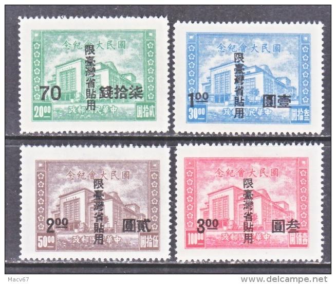 FORMOSA  10-13   * - 1888 Chinese Provincie