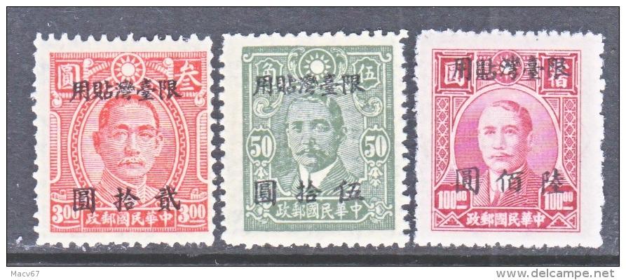 FORMOSA  98-100   * - 1888 Province Chinoise
