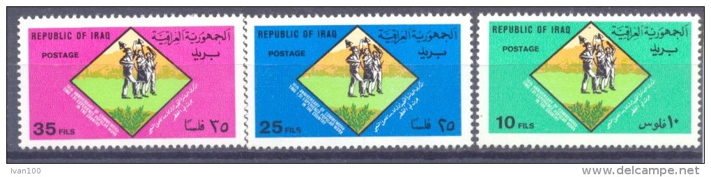 1978. Iraq, 10y Of Commemorating Experience Popular Work In The Country, 3v, Mint/** - Irak