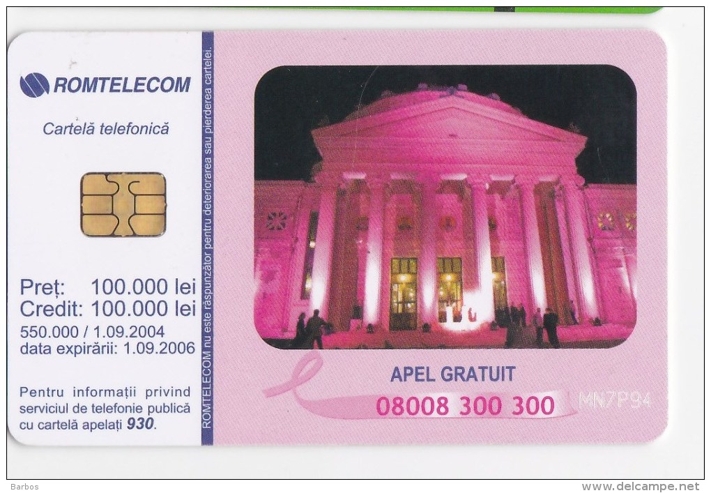Romania ,  Phonecard  , 2004 , Theatre , Medicine , Used - Romania