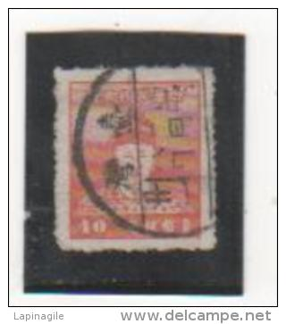 TAIWAN 1950 YT N° 129 Oblitéré - 1945-... Republic Of China