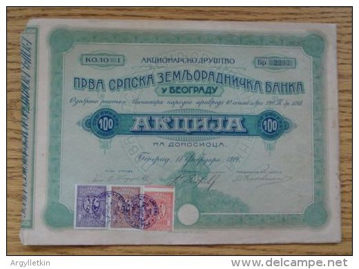 FINE 100 SHARE CERTIFICATE FOR THE SERBIAN LAND BANK BELGRADE 17 FEBRUARY 1914 - Shareholdings