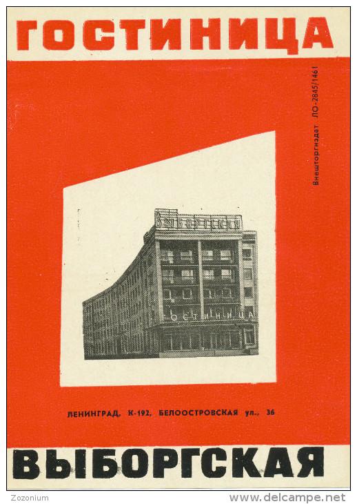 LENINGRAD -  HOTEL, Gostinica Viborskaja,  Old HOTEL LUGGAGE LABEL ETIQUETTE ETICHETTA BAGAGE - Etiketten Van Hotels