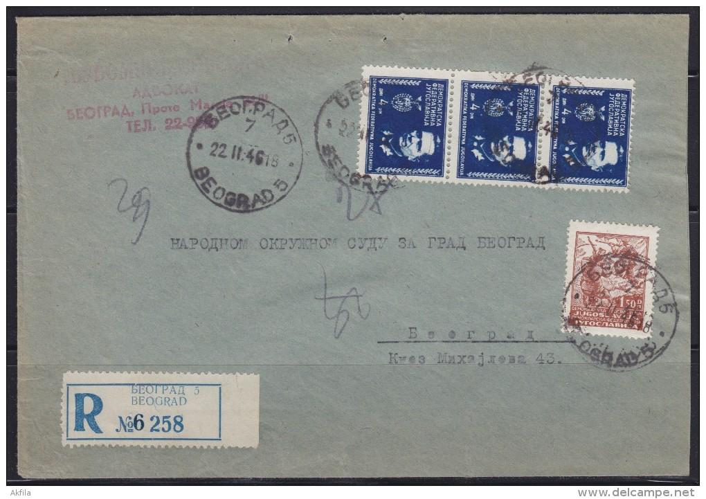 6719. Yugoslavia, 1946, Marshal Tito, R-letter - 1945-1992 Socialist Federal Republic Of Yugoslavia