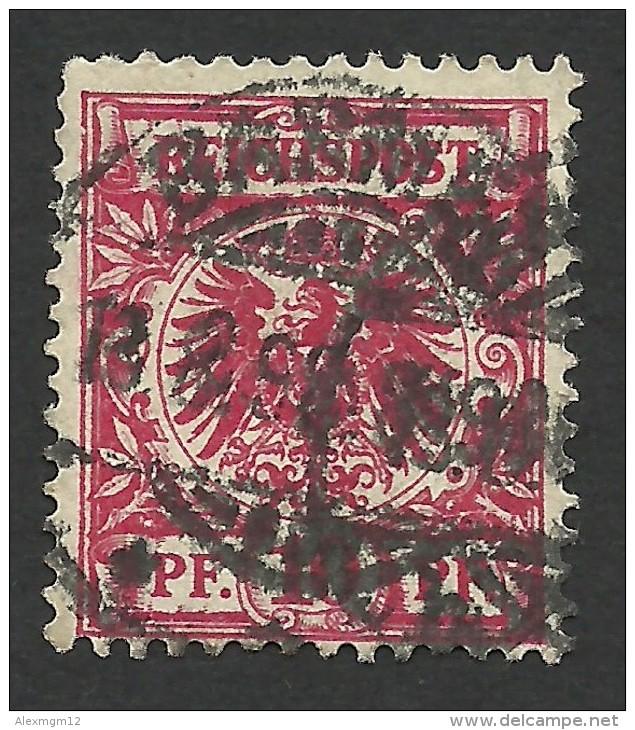 Germany, 10 Pf. 1889, Sc # 48, Mi # 47, Used, Bremen. - Used Stamps