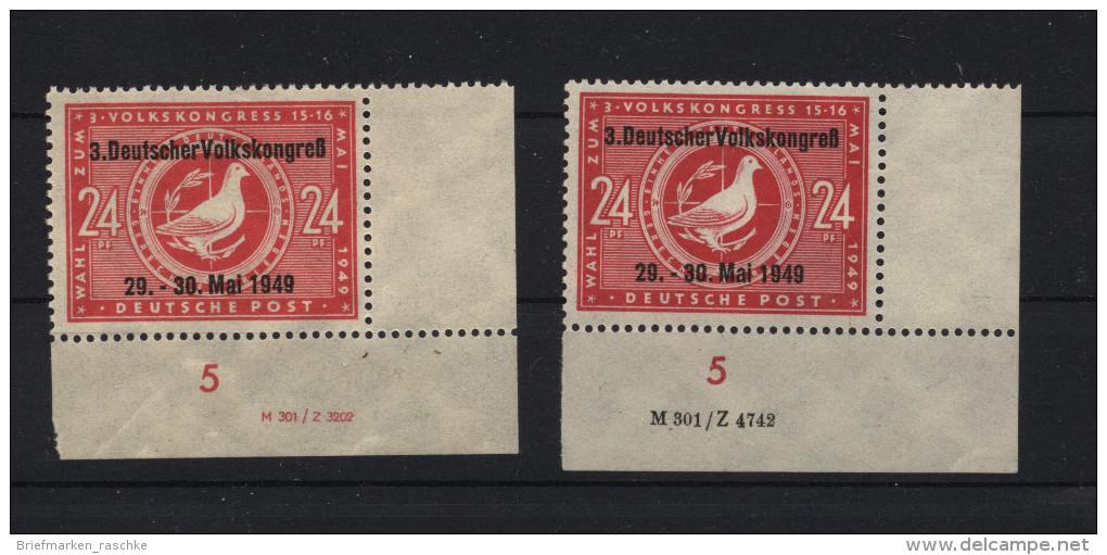 SBZ,233,2 Vers DV,xx,teils Gep. - Sowjetische Zone (SBZ)