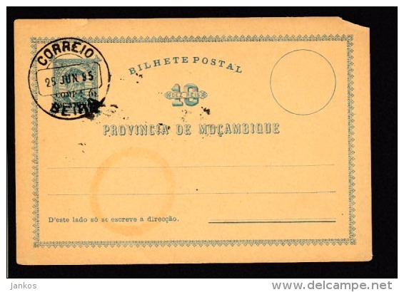 Mozambique Postal Stationery Postcard CTO 1895 (C762) - Mozambique
