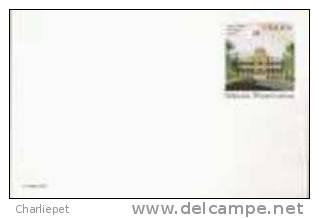 US Scott # UX81 MINT LOLANI PALACE HONOLULU - Postal Stationery