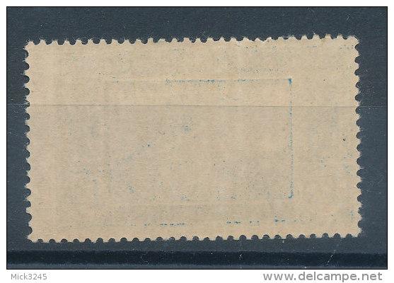 Côte D'Ivoire  N°82** - Unused Stamps
