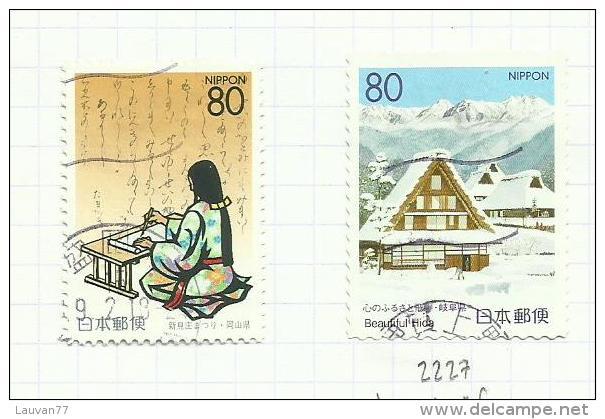 Japon N°2222,  2227 Côte 2 Euros - 1989-... Emperador Akihito (Era Heisei)