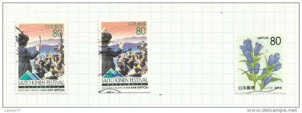 Japon N°2285, 2285a, 2286 Côte 3.50 Euros - 1989-... Emperador Akihito (Era Heisei)