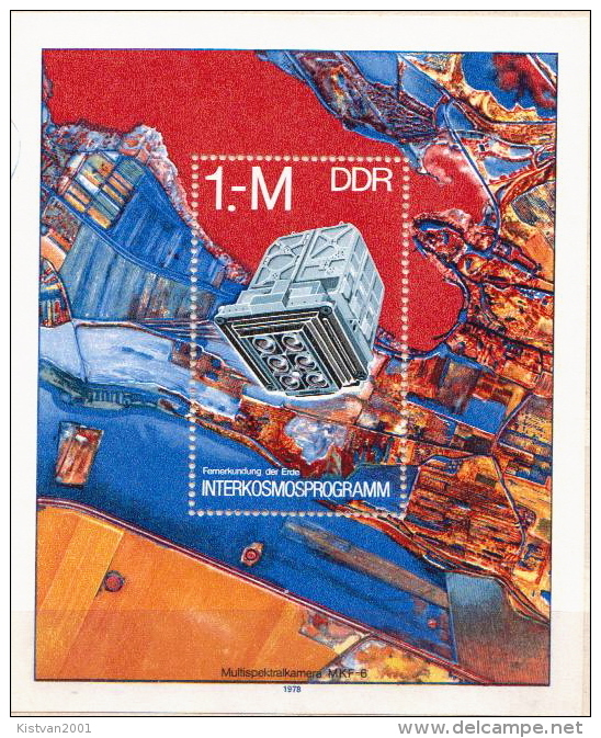 Germany / DDR Used SS - Space