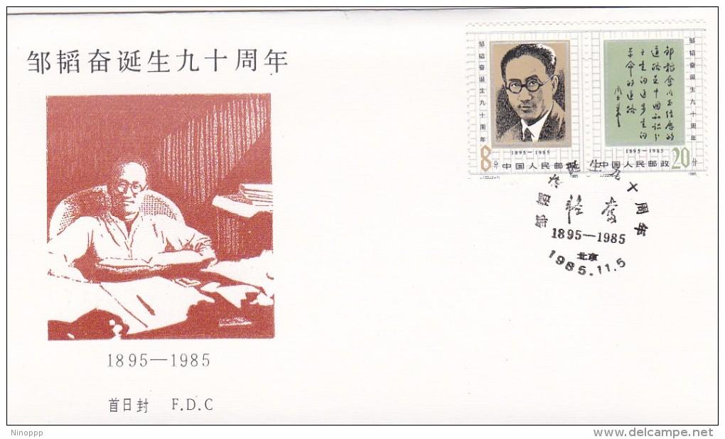 China 1985 90th Anniversary Birth Of Zou Taofen FDC - 1949 - ... People's Republic