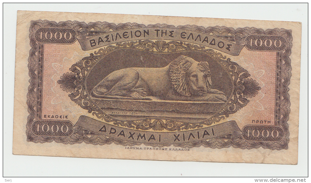 GREECE 1000 DRACHMAI 1950 VF Pick 326a 326 A - Greece