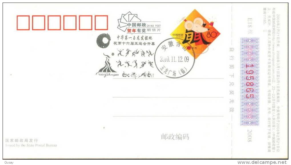 Volleyball Bowling Golf  Rugby  Basketball PMK (16th Asian Games)       Prepaid Card  , Postal Stationery - Badminton