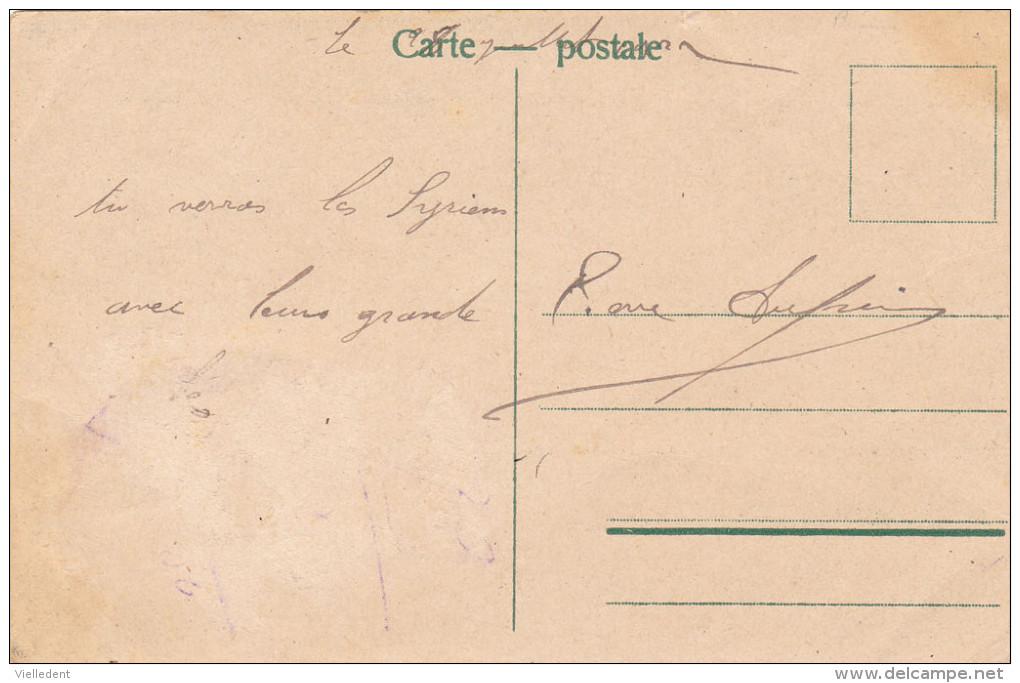 BEYROUTH (Liban) - Marchand De Gateaux - édit. L. Férid - Carte Animée Rare - 2 Scans - Lebanon