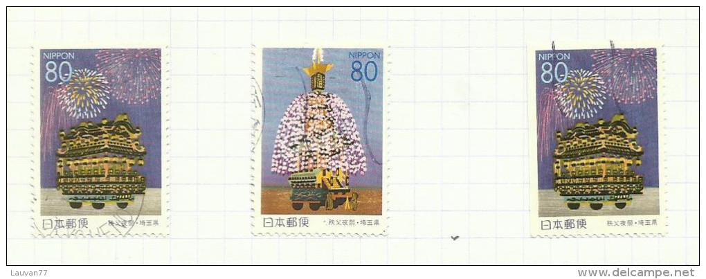 Japon N°2936, 2937, 2936a, Côte 3.25 Euros - 1989-... Emperador Akihito (Era Heisei)