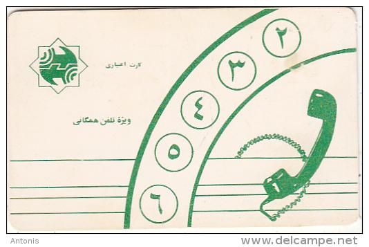 IRAN - Green Handset, IRAN Telecom Telecard, Used - Iran