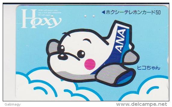 AIRPLANE - JAPAN-046 - ANA - AIRLINE - 110-011 - Airplanes