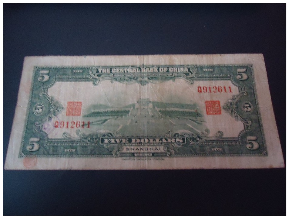 1930 CENTRAL BANK OF CHINA ( SHANGHAI )  RARE 5 DOLLARS ( P 200d ) - Chine