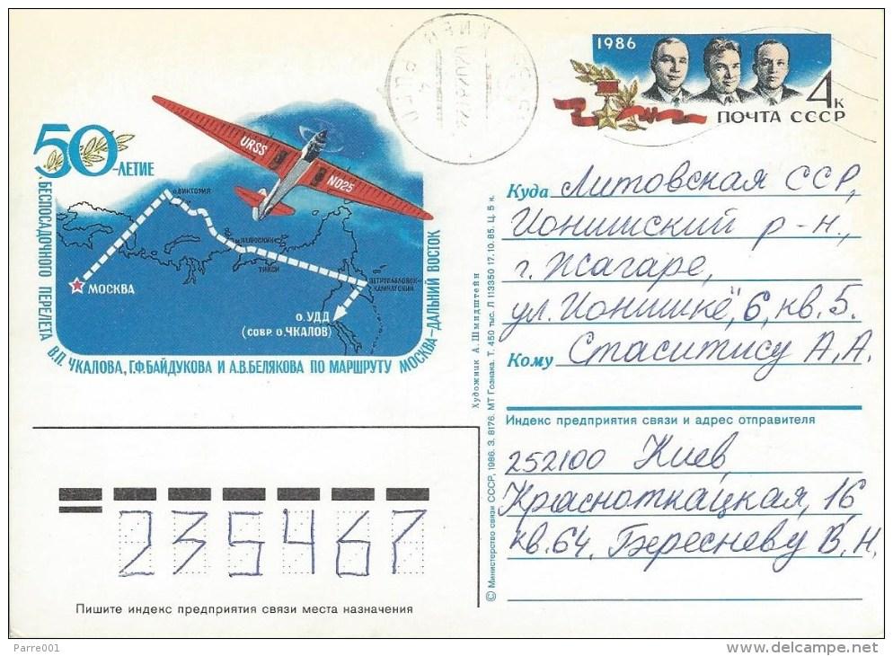 Russia USSR Ukraine 1987 Kiev Polar Flight Aviation Airplane Postal Stationary Postcard - Polar Flights