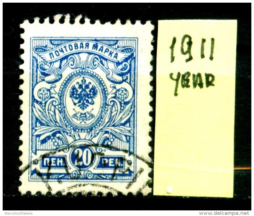 RUSSIA - U.R.S.S. - Amministraz. FINLANDIA - Year 1911 - Usato -used. - 1919 Occupation: Finland